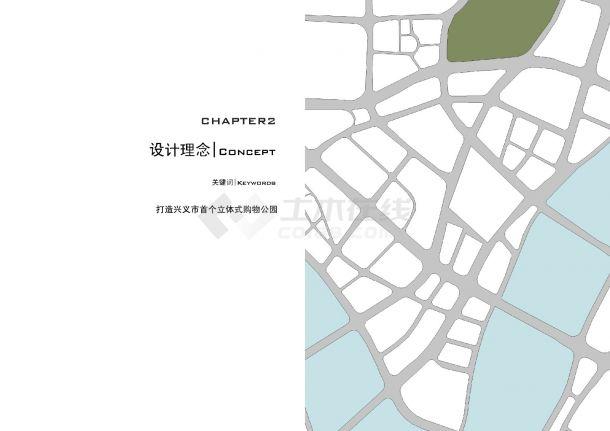 [方案][贵州]滨水区现代风格城市综合体及单体建筑设计方案文本(知名设计院)-图二