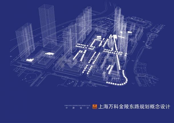 [方案][上海]某知名设计院金陵某路项目规划及建筑设计文本-图一