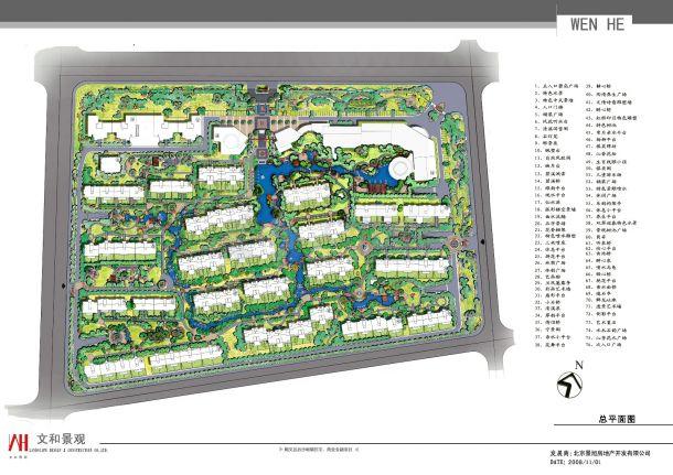 [北京]诗情画意山水住宅商业深化设计方案(图纸精美)-图二
