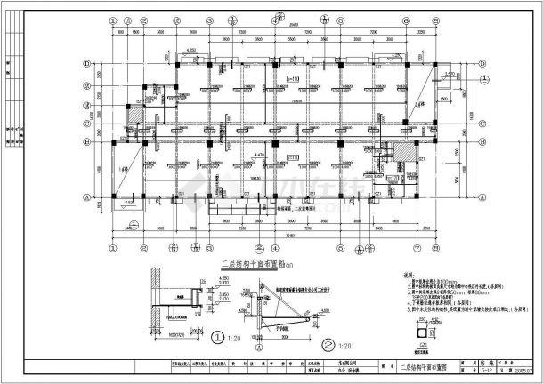 企业五层宿舍办公综合楼现浇框架结构施工cad平面方案图(PTC预应力混凝土管桩基础)-图一