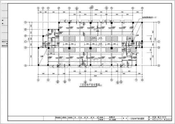 企业五层宿舍办公综合楼现浇框架结构施工cad平面方案图(PTC预应力混凝土管桩基础)-图二