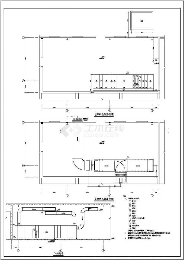 某辅料车间GMP建设工程制冷机房布置图-图一