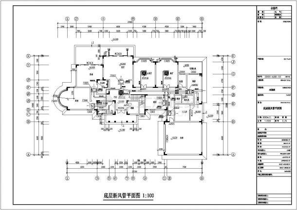 【广州】某豪华别墅VRV-2空调冷媒管施工图全套-图一