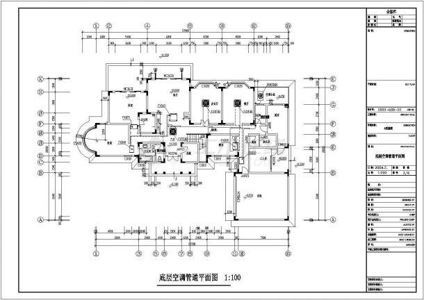 【广州】某豪华别墅VRV-2空调冷媒管施工图全套-图二