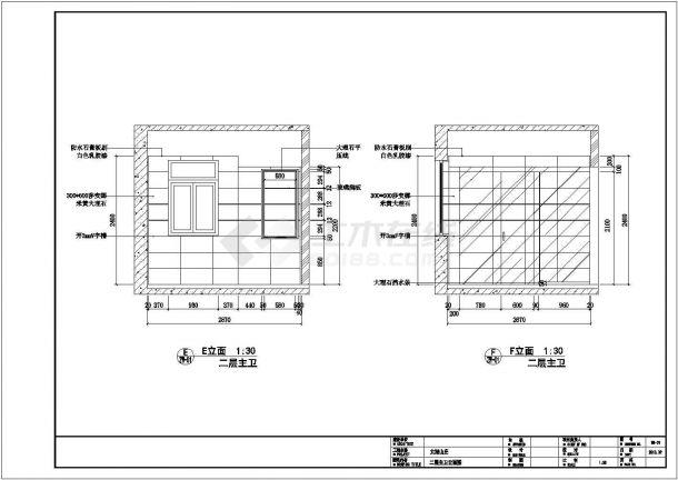 某两层典雅现代别墅室内装修图纸(含地下室)-图一