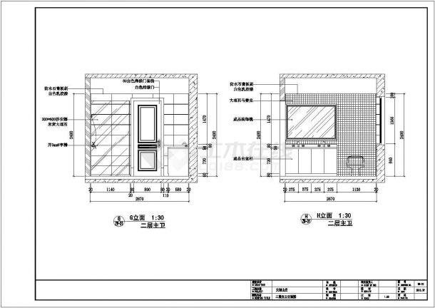 某两层典雅现代别墅室内装修图纸(含地下室)-图二