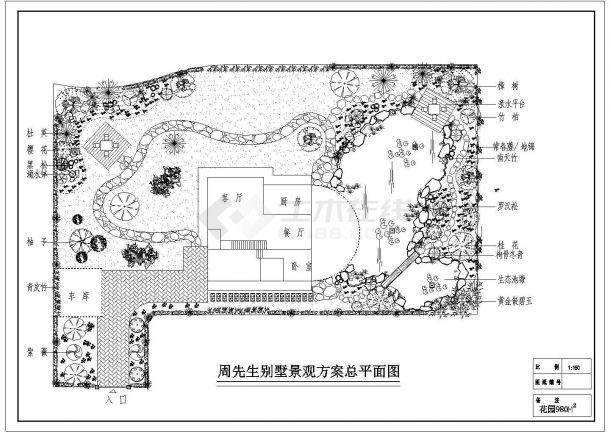 私人独院别墅景观绿化施工cad设计平面布置图-图一