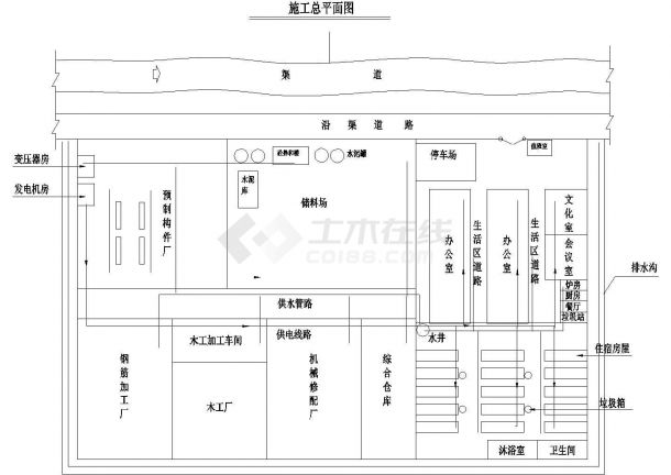 大型输水工程及金属设备安装施工组织设计-图一