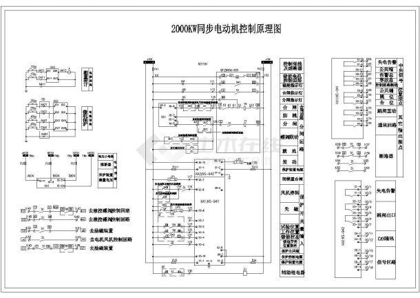 同步电动机微机保护控制图纸设计-图一