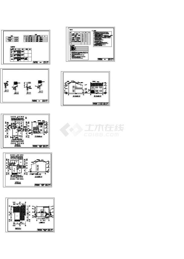 117平二层新农村房屋建筑施工图,共七张-图一