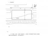工业与民用建筑专业毕业设计-任务书及指导书图片1