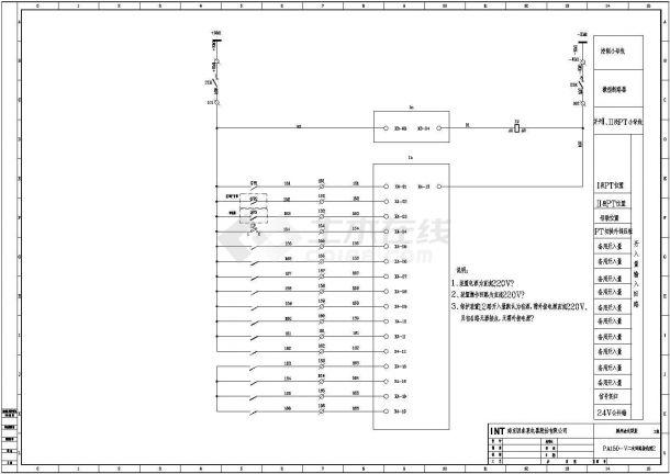6KV电气开关柜微机保护cad设计图纸-图一