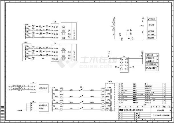 6KV电气开关柜微机保护cad设计图纸-图二