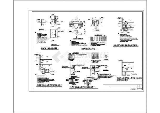 高级住宅小区地下室人防工程给排水设计施工图-图一