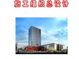 [江苏]剪力墙结构酒店施工组织设计(平面布置图)图片1