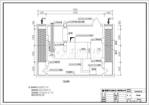 某地区300KW发电机环保机房(开式)CAD设计图纸-图一