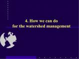 流域管理的规划步骤图片1