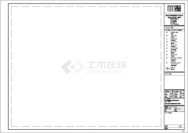 九里晴川施工图蓝图(植物配置全套)-图一