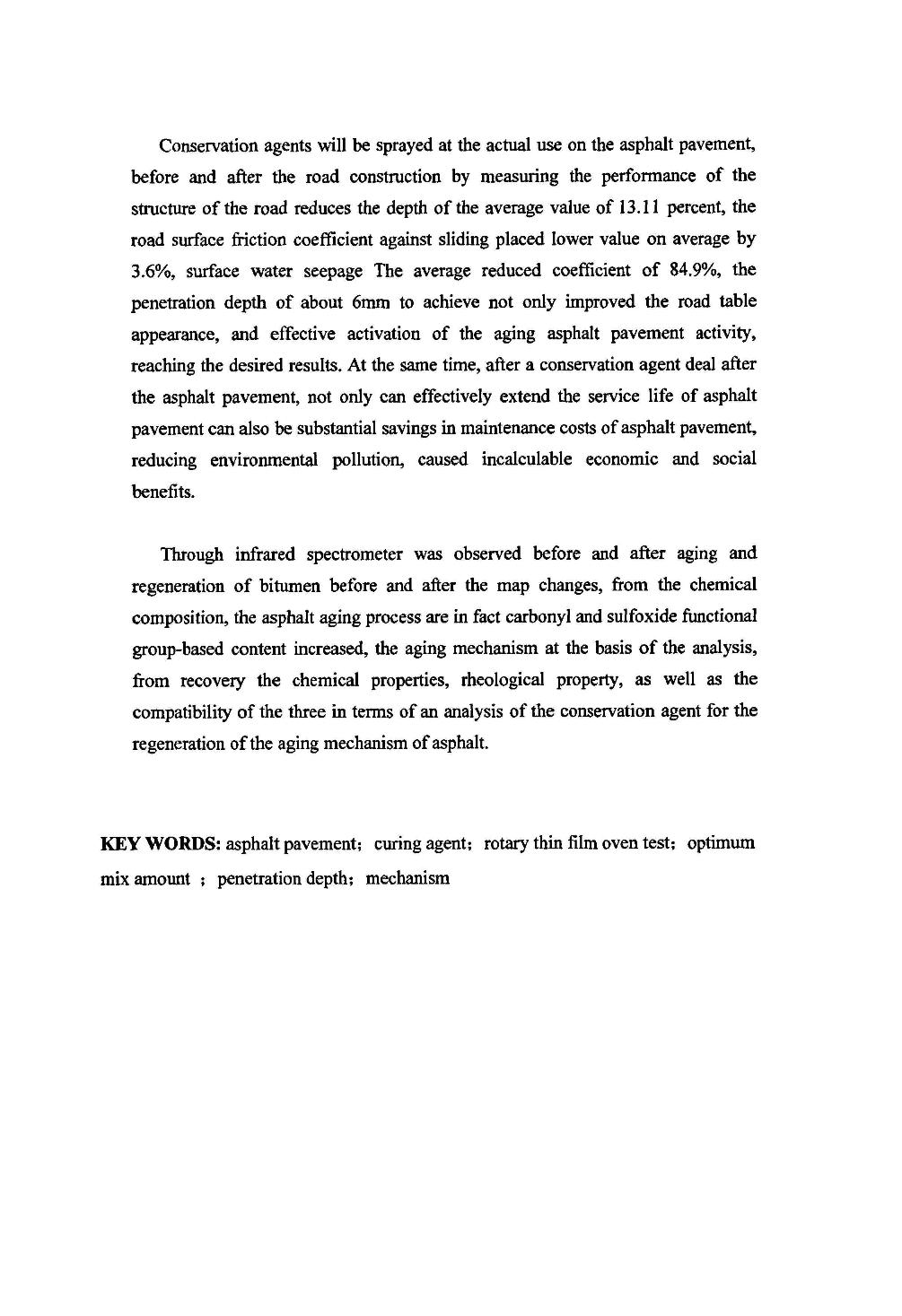 公路沥青路面预防性养护材料的试验及应用研究图片1