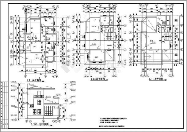 某私人别墅样板房全套建筑设计施工图-图一