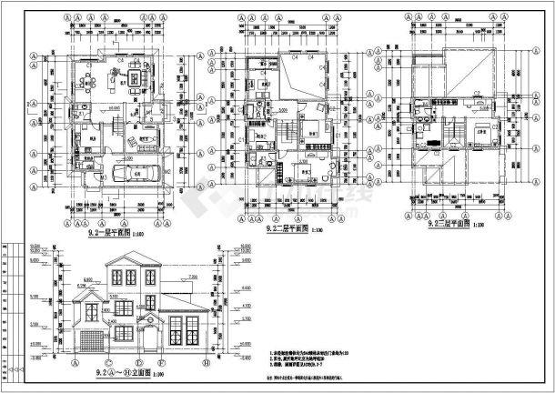 某私人别墅样板房全套建筑设计施工图-图二