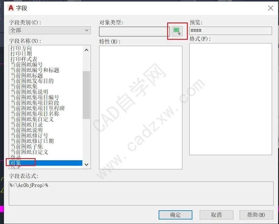 CAD下�d及教程�D片3