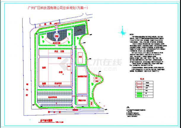 某地广日科技园建筑规划设计施工图纸-图一