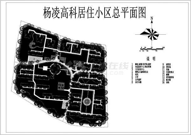 杨凌高科居住小区建筑cad总规划图-图一
