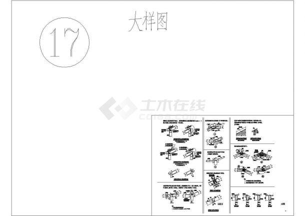 古建筑类型钢筋混凝土结构cad施工图纸-图二