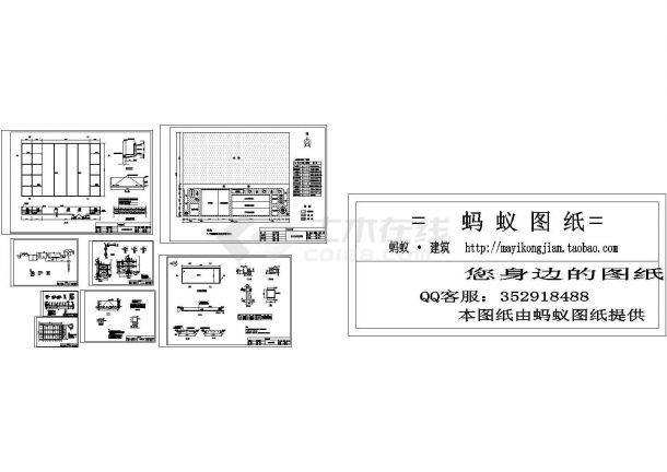 某地区造纸厂污水处理全套设计施工图纸-图一