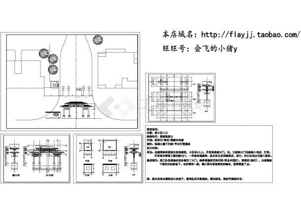 仿古典牌楼大门初步设计图-图一
