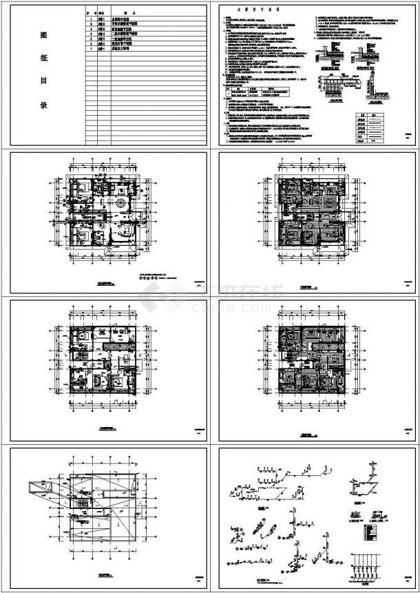 某别墅给排水暖通系统设计图纸-图一