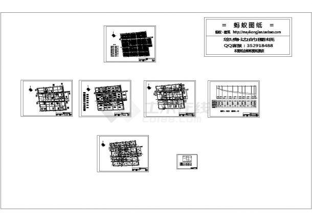南京某大学给排水管网课程设计CAD图纸-图一