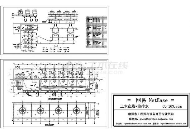 某电厂循环水泵房-图二