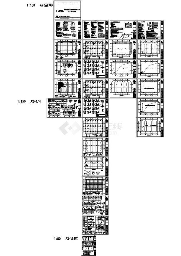 钢结构多层的全套标准化生产厂房-图一