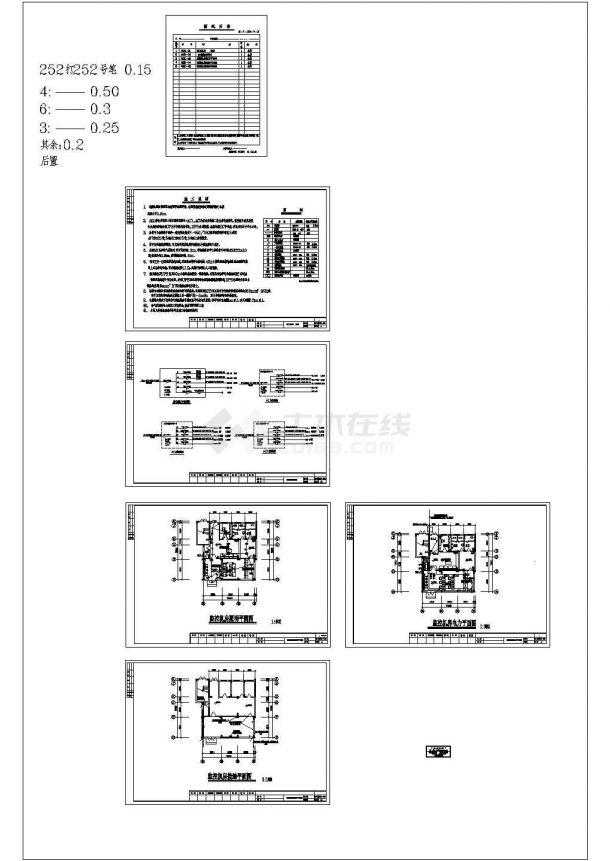 监控机房电气设计图纸-图一