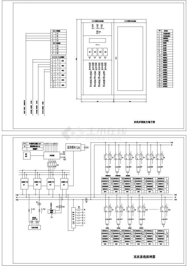直流屏面板端子系统CAD图-图一
