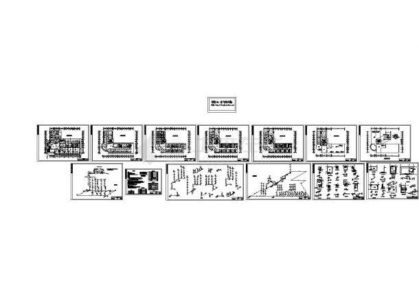 某地区6层L型医院综合楼给排水设计CAD施工图-图一