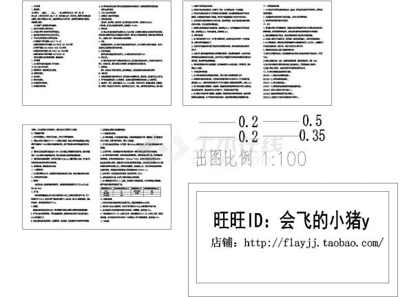 【通州】住宅建筑电气设计说明标准版系统图-图一
