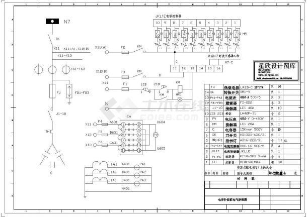 最新的电容补偿柜电气原理图-图一