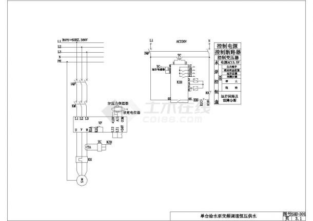 某公司给水泵控制原理cad图纸全套-图一