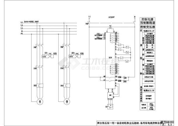 某工厂给水泵控制原理cad图纸全套-图二