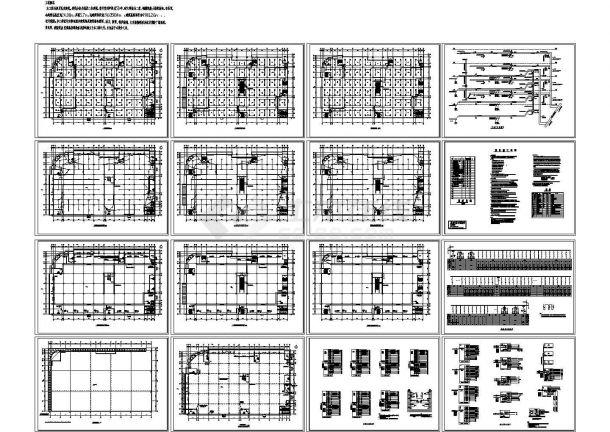 某19605平方米四层民用建筑电气设计施工图-图一