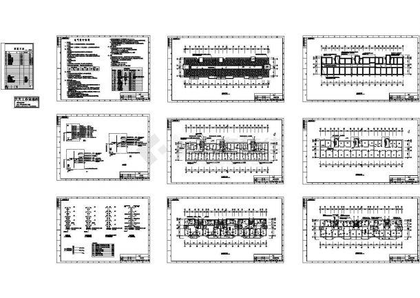 多层住宅建筑电气施工CAD图,共9张-图一