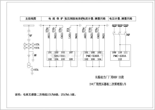 厂配电气原理电变压器二次CAD图-图一
