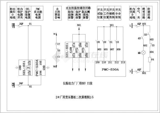 厂配电气原理电变压器二次CAD图-图二