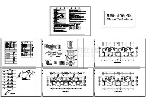 某3079平方米层(1梯2户2单元)住宅暖通施工图纸(标注明细)-图一