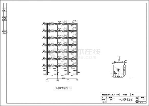 4000平米7层左右七层框架结构住宅楼施工cad图纸-图一