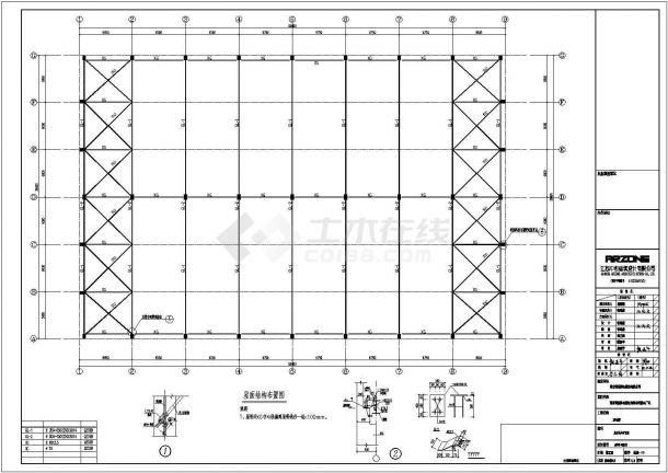 混凝土柱子钢结构屋顶仓库结构施工图-图一