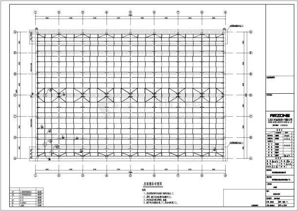 混凝土柱子钢结构屋顶仓库结构施工图-图二
